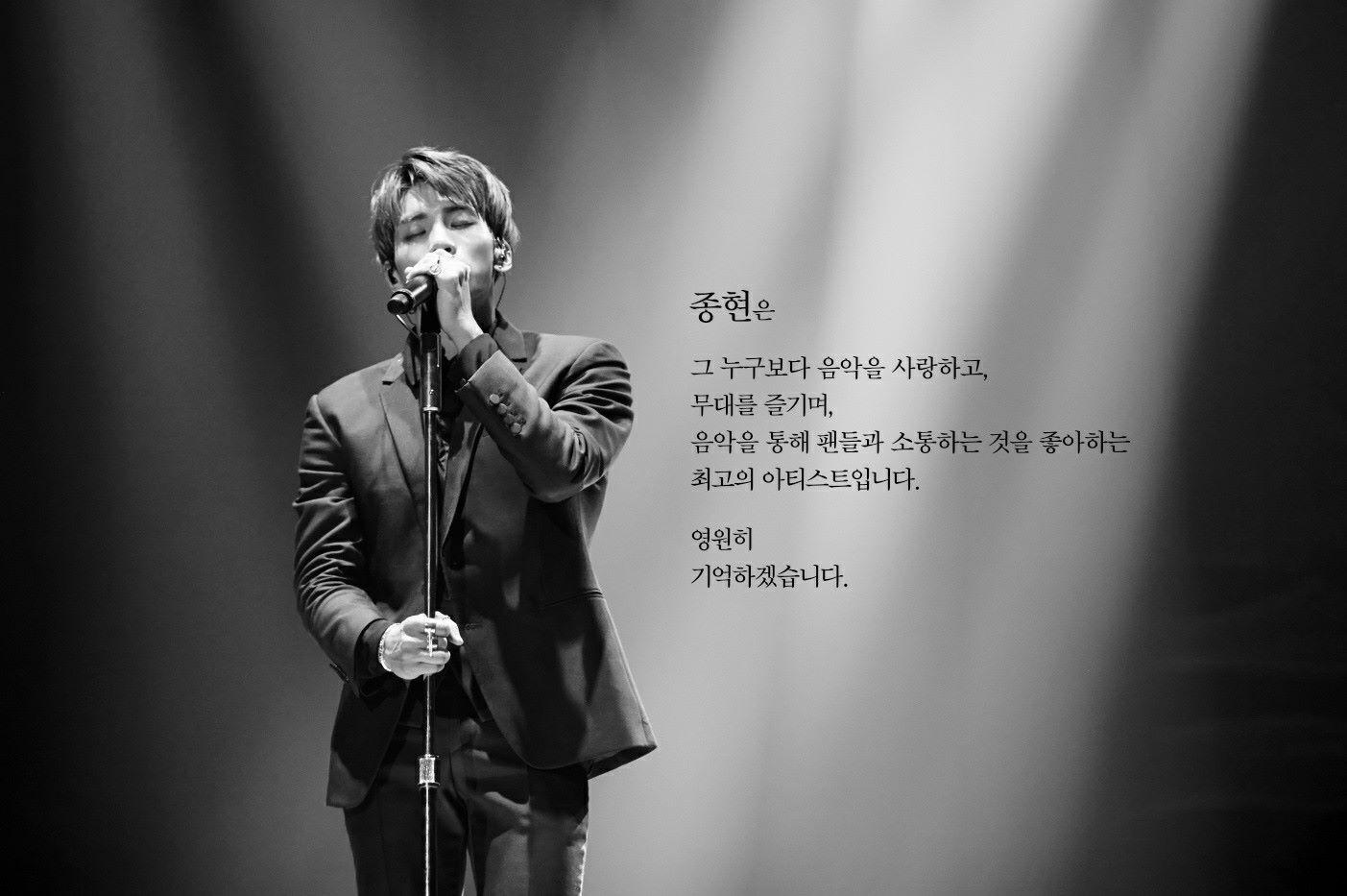 SHINee成員鐘鉉於18日經紀公司SM證實已過世 因為折磨已久的憂鬱症而自殺 消息一傳出震撼演藝圈