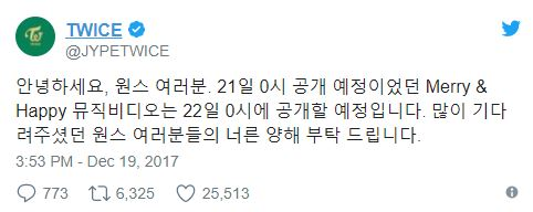 TWICE新歌MV《Merry & Happy》原定於21日發表,但JYP娛樂公司為悼念SHINee鐘鉉的離去選擇將日期推延1天!!!