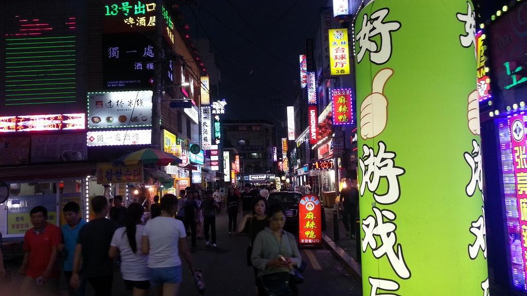 TOP2  首爾 大林洞