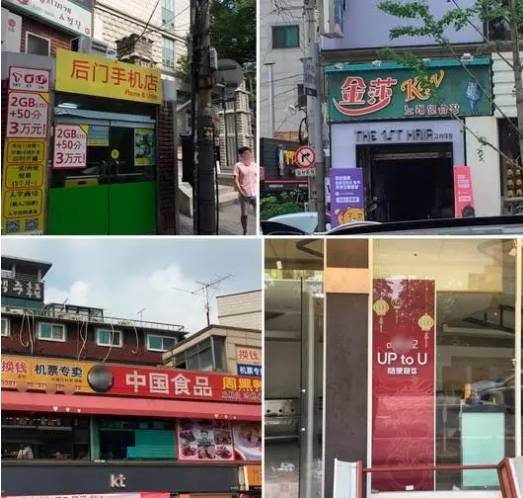 因為中國留學生相當多 甚至大學周邊都很多中國料理店或是有中文歌的KTV等等 儼然形成小中國村