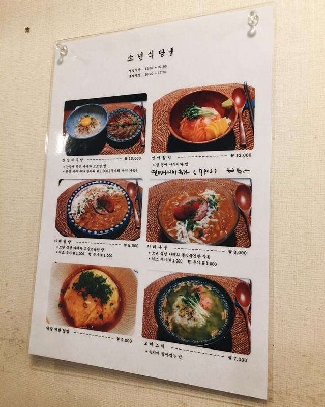 菜單是直接釘在牆壁上,有圖片可以參考,對於不懂韓文的人也很方便,直接比給店員看就可以了! 餐點價位從7000元韓幣到12000元韓幣不等,差不多是台幣190~330元之間,對大學生來說是很合適的價格,對用餐預算較少的旅客也是一個享受平價美味的好選擇喔~