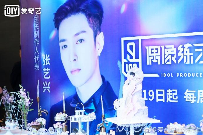 即使韓國電視台Mnet表示立場:「並沒有正式向中國銷售版權」,但《偶像練習生》依舊還是在12月17日舉辦了記者發布會...(張藝興.王嘉爾.周潔瓊.程瀟皆有出席),並表示將在明年1月19日播出...請粉絲們多多期待節目的播出!