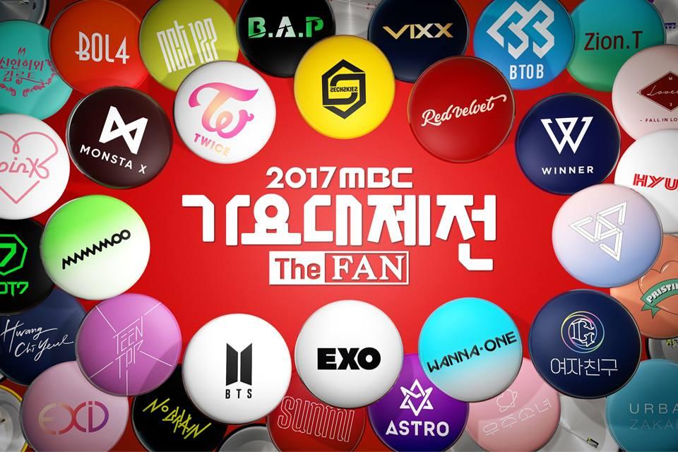 即將於31日舉辦的《MBC歌謠大祭典》因為集結了個大牌偶像出演,所以可說是成為了最受期待的年末舞台啊~