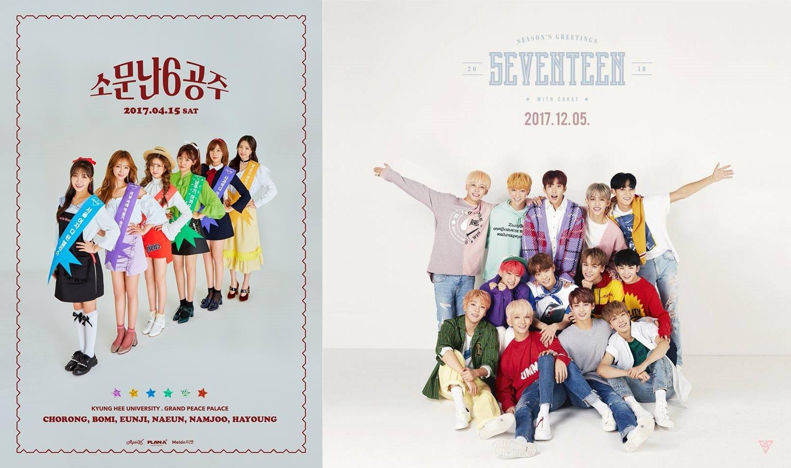 """不過這次的MBC還有一個很有趣的主題叫做「Fans」,要讓一年的最後偶像與粉絲有交流的機會!但是之前公開的各家偶像的粉絲要達成的任務,卻比想像中更加艱難! 像是Seventeen 的粉絲任務就是要交出自己""""清唱""""Seventeen歌曲的影片,而想要看到 APINK的現場預錄粉絲則需要扮成「熊貓入場」。"""