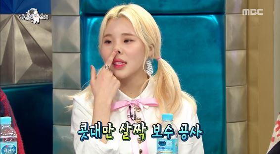 日前JooE在綜藝節目《Radio Star》中竟自爆在出道前曾整形過,讓現場的主持人以及來賓都嚇了一跳,JooE談到動完刀的三個月鼻子都很高挺但之後竟然就塌了,讓她覺得有一種受騙的感覺...