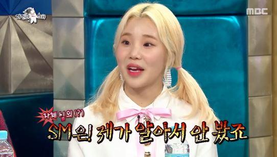 JooE也聊到了過去為了當偶像曾去許多經紀公司徵選,但唯獨就是沒有去SM娛樂公司,因為她知道自己的外型並不是SM所要的,率真的回答也讓主持人都笑了XDDD