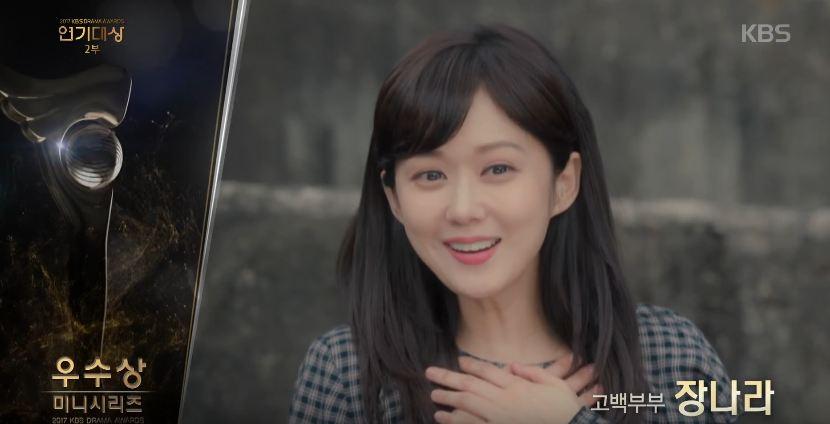 韓劇《Go Back夫婦》獲得廣大粉絲的喜愛,除了在韓國奪得高收視率之外就連在海外也擁有高人氣,男女主角的演藝事業更是因此再度登上高峰!