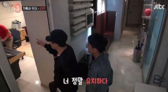 不只老楊看到JYP,會大喊「欸!你真的很幼稚」XDDDD,完全不像是社長們間的對話