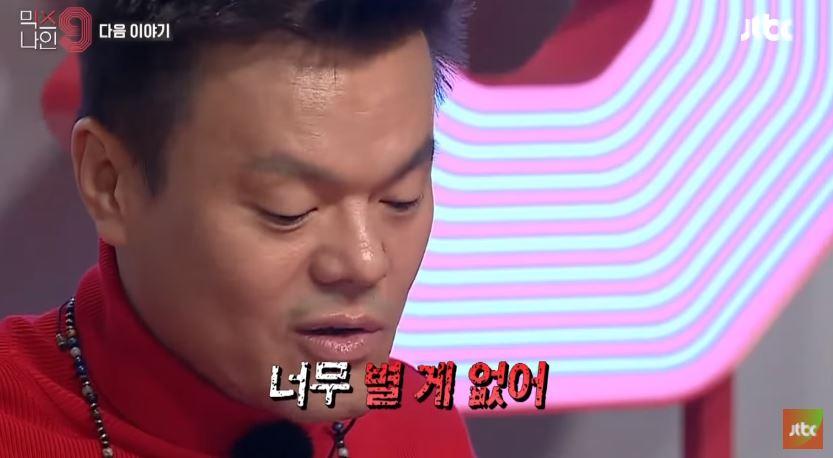 從JYP可以毫不留情面的說YG家練習生「沒什麼看頭嘛」