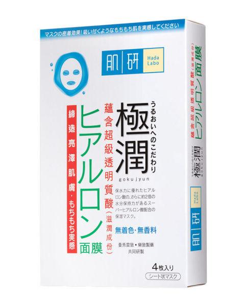 COSMO ANGEL推薦:HADA-LABO 肌研極潤保濕面膜,4入,NT.350元 新配方上市,嚴選三重玻尿酸,高效玻尿酸、玻尿酸、水解玻尿酸,更高濃度的玻尿酸保濕精華,搭配更服貼柔軟的面膜材質,能緊密貼合臉部,確保保濕成分深入滲透肌膚底層。富含20ml極滋潤的保濕精華,極濃潤的使用感讓乾渴肌膚立即感受喝飽水的彈潤,溫和配方無添加香料、色素、油份、酒精、界面活性劑,採用與健康肌膚相同的弱酸性!