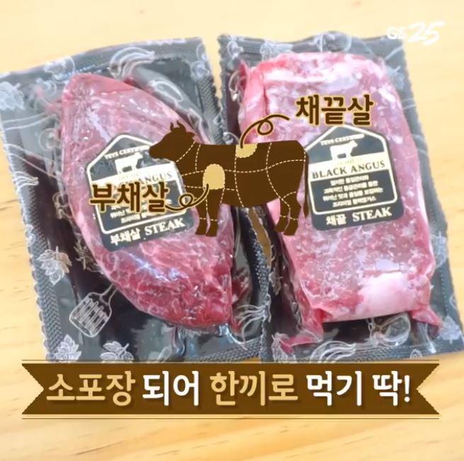 牛排分兩個部位,左邊的是前腿肉,而右邊的是後腰背肉,就是我們的沙朗牛排!!