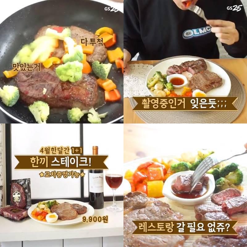 加入想吃的蔬菜,再煎一煎就完成,超方便的~ 而且四月還有買一送一的優惠,韓元9,900 (約台幣$270)就有兩件!!