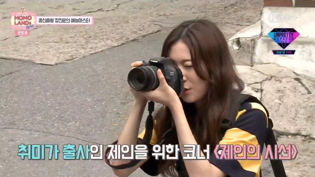 因為過去在大家都還不知道Jane的真實身份時,她只介紹自己說自己的興趣是「攝影」而已…殊不知在最近Jane的「站姐」身份曝光之後,本來就會和粉絲討論攝影問題的她,最近開始變本加厲(?)了起來