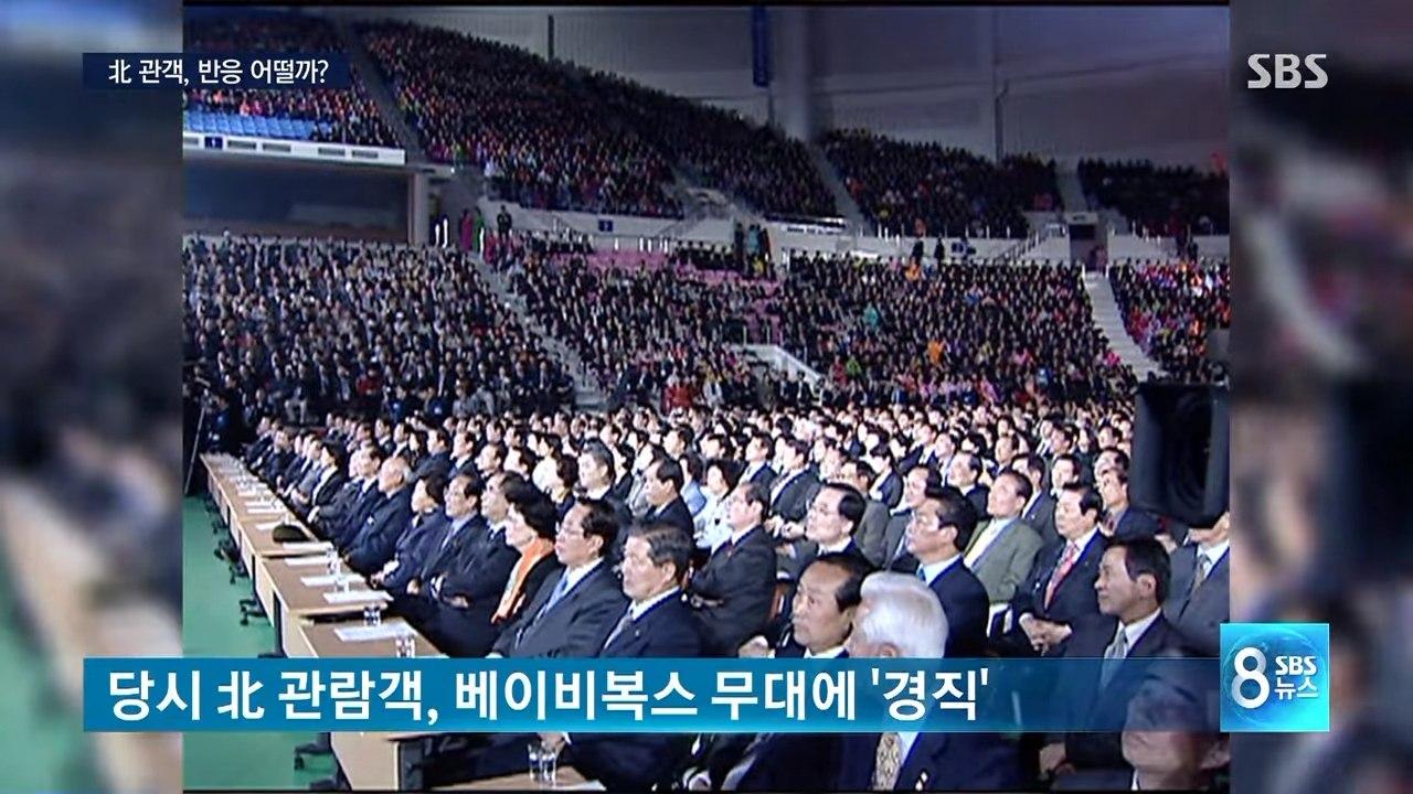10幾年前,同樣是偶像團體Baby V.O.X,神話,水晶男孩等前往北韓表演時,台下觀眾則是一臉冷靜...