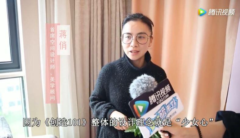 《創造101》為了給練習生良好的環境,甚至還請來中國首席空間設計師「蔣俏」!