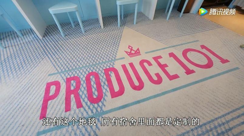 除此之外就連房間的地毯都是特別訂製的!