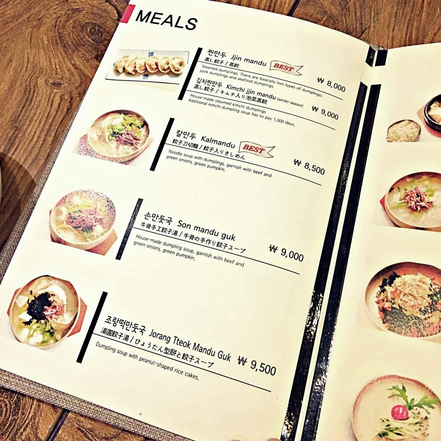 看不懂韓文也不用緊張,有中英日菜單,點餐很輕鬆。