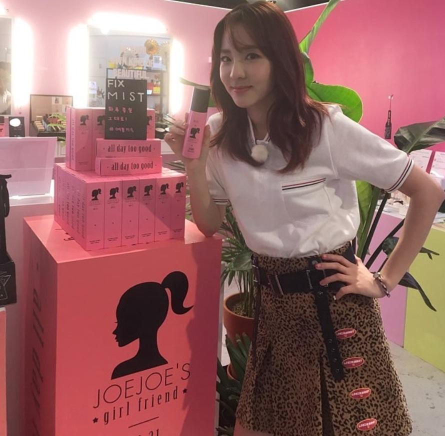 雖然大家可能會對這個品牌陌生,但它可是連2NE1的Dara都認證過的好用啊~