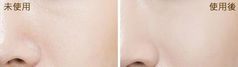 底妝的部分則是能將低浮粉的妝況,讓妝容更加地貼合,真的很強大啊~