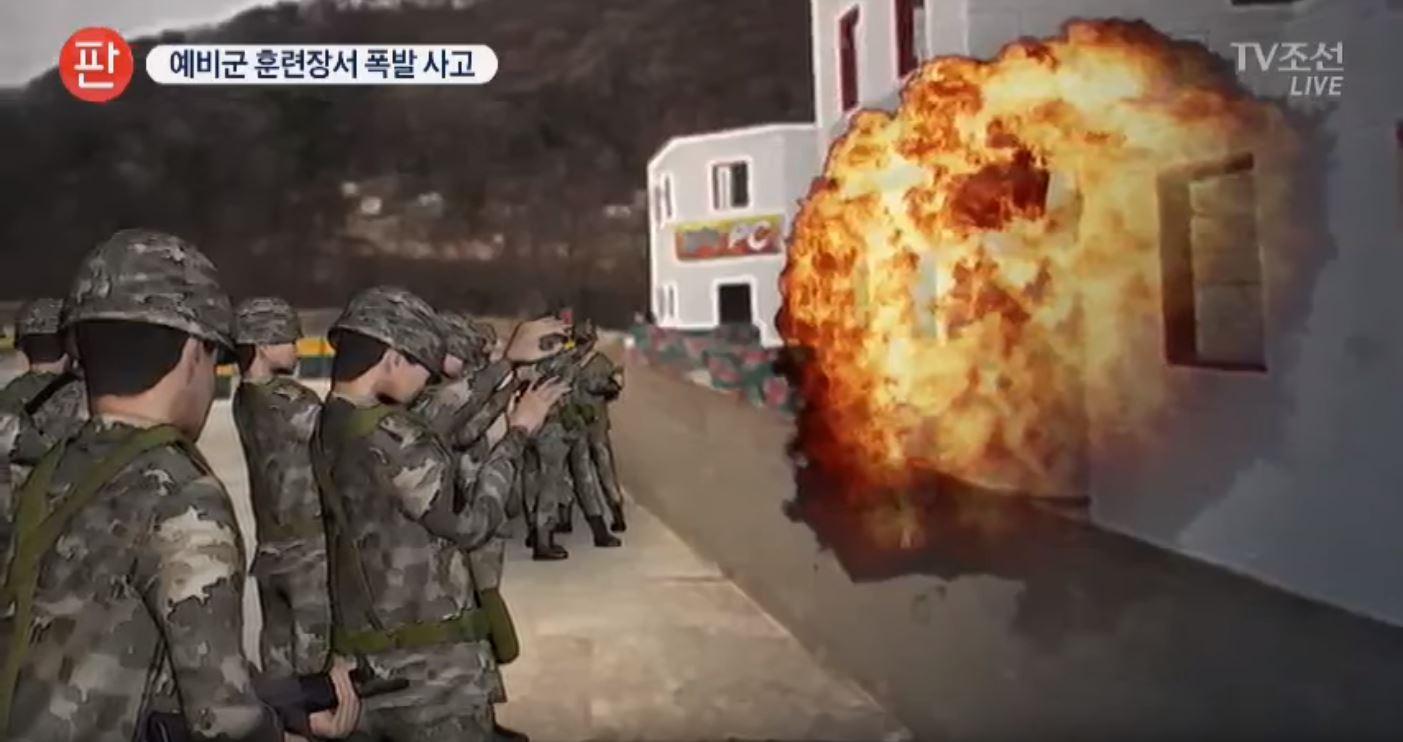 8) 漣川預備軍練習場爆炸事故 1993年6月19日在漣川射擊場發生了爆炸事故,導致20名訓練兵死亡。