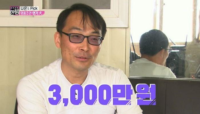 如果從連續劇一開始到結束都出演的話,片酬是3000萬韓幣,也就是約82萬台幣!