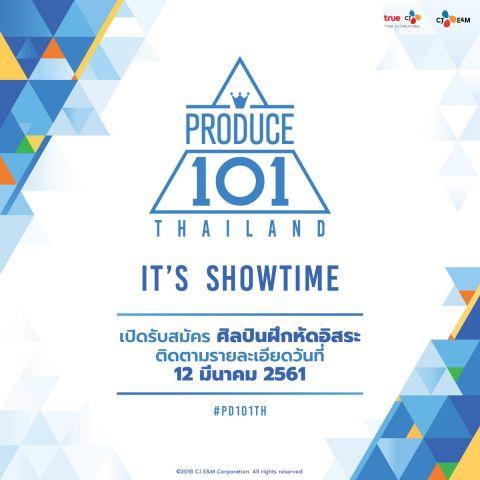 除了中國騰訊視頻向韓國購買版權之外,就連泰國也獲得韓國《Produce101》的授權,除此之外韓國也會派出工作人員來協助節目的拍攝,消息一出令大批粉絲都表示超期待!