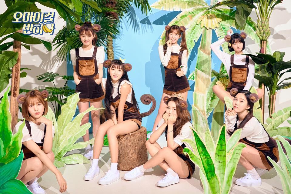 女團OH MY GIRL近日以小分隊的方式帶著新專輯回歸~ 雖然風格可愛但是歌曲內容和唱歌方式,卻讓許多人表示無法接受....