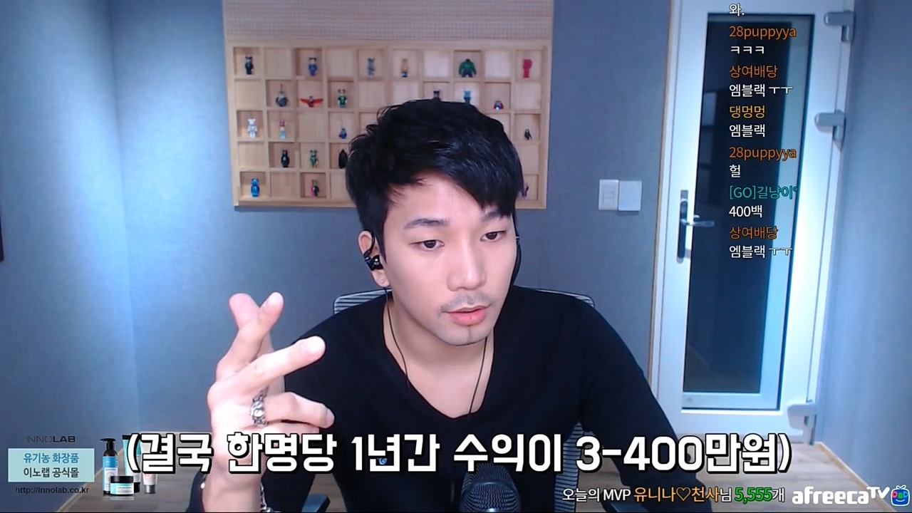 MBLAQ成員G.O在自己的YOUTUBE頻道GOTV中,爆料韓國偶像團體的年薪並說出了很多新人團體會遭遇到的不平等待遇,並表示許多多公司會透過各種方法壓榨偶像...
