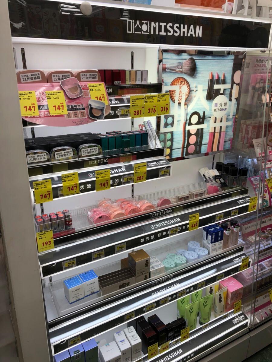 只是那天歐膩去逛Tomod's突然眼睛一亮,欸?平常專賣韓國美妝品的MissHan韓秀姬似乎多了兩個吸引人的東西?