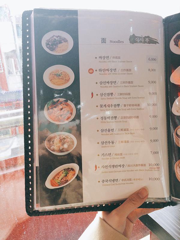 來到這裡當然一定要吃麵,看起來價錢比起其他中國食店並沒有貴很多喔。