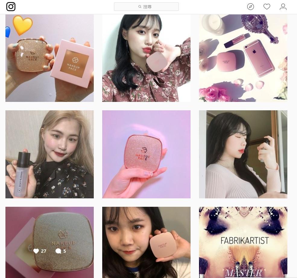 大家都知道歐膩本身就是個美妝狂,時不時一定會去follow一下韓妞的SNS,看看最近的流行趨勢。於是乎發現....很多韓妞超常拿著這款品牌拍照,看來一定是紅很久的熱門產品啊!相信熟悉韓國美妝的你一定知道,他就是韓國彩妝品牌NAKEUP FACE啦!不過不知道台灣有沒有販售就是了...