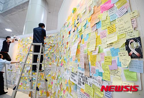 韓國女性研究所所長表示:'Post-it'一方面表達出和'ME TOO, WITH YOU'運動的關聯性外,由於便條內容全是個人意見,能表現出是民主的活動。所長又表示:學生以匿名方式舉報,因為社會對這個話題還有禁忌,大人更應該帶領他們。