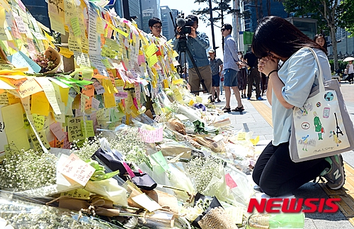 在研究室前貼上便條紙是對教授最有力的壓迫,韓國的'Post-it'活動源於紀念2016年首爾江南站附近洗手間被殺的20代女性。
