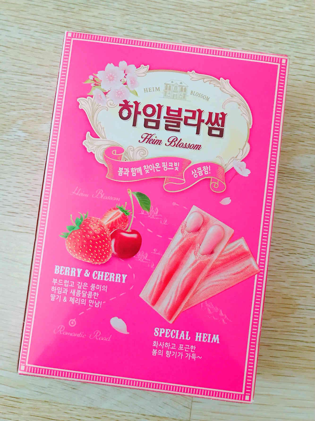 口味方面也非常創新,結合了各式莓果,以及櫻桃味,蹦出春天甜蜜的新口感。