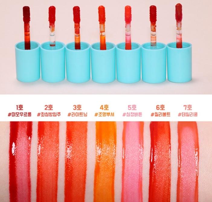 色系選擇上也很夠用,基本的粉、紅、橘色都有!而연두콩的著用色就是#2、#3,分別是接近正紅以及偏橘紅的色調,都非常顯白呢!