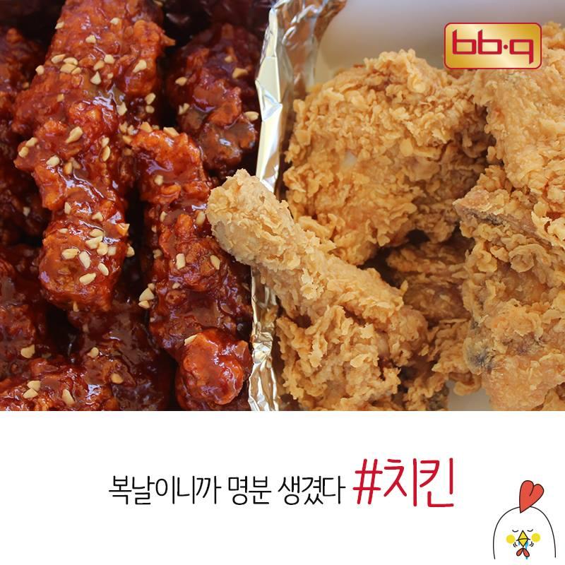 #5. BBQ炸雞 7.7%