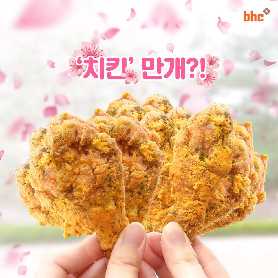 最喜歡的口味前五名~~~ #1. BHC 뿌링클 9.7% 在剛炸好的酥脆炸雞上,撒上Magic seasoning粉,調味粉裡有起司粉,洋蔥跟大蒜!