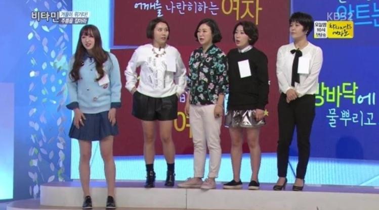 *韓國不管女偶像還是演員,身材一定都要這麼逼人嗎XDDD