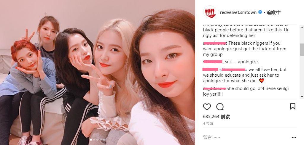 紛紛湧入Red Velvet的 IG 要求道歉,甚至要求她「退團」,向來以謹慎、體貼粉絲聞名的Wendy在節目播出後,想必也相當自責
