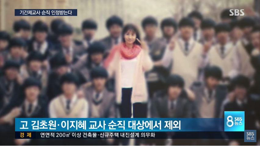 8) Lee Ji Hye (이지혜) 老師 教授國文的Lee Ji Hye老師也是同樣合約制,事發當時跑到學生所在的四樓。