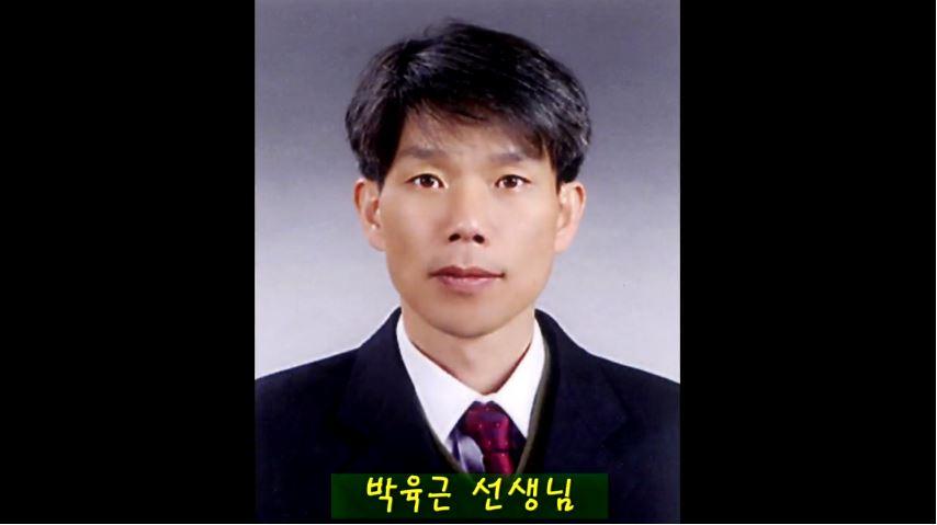 11) Park Young-Keun (박육근) 老師 畢業於全北大學美術教育學系,為2年級學生的教師部長。