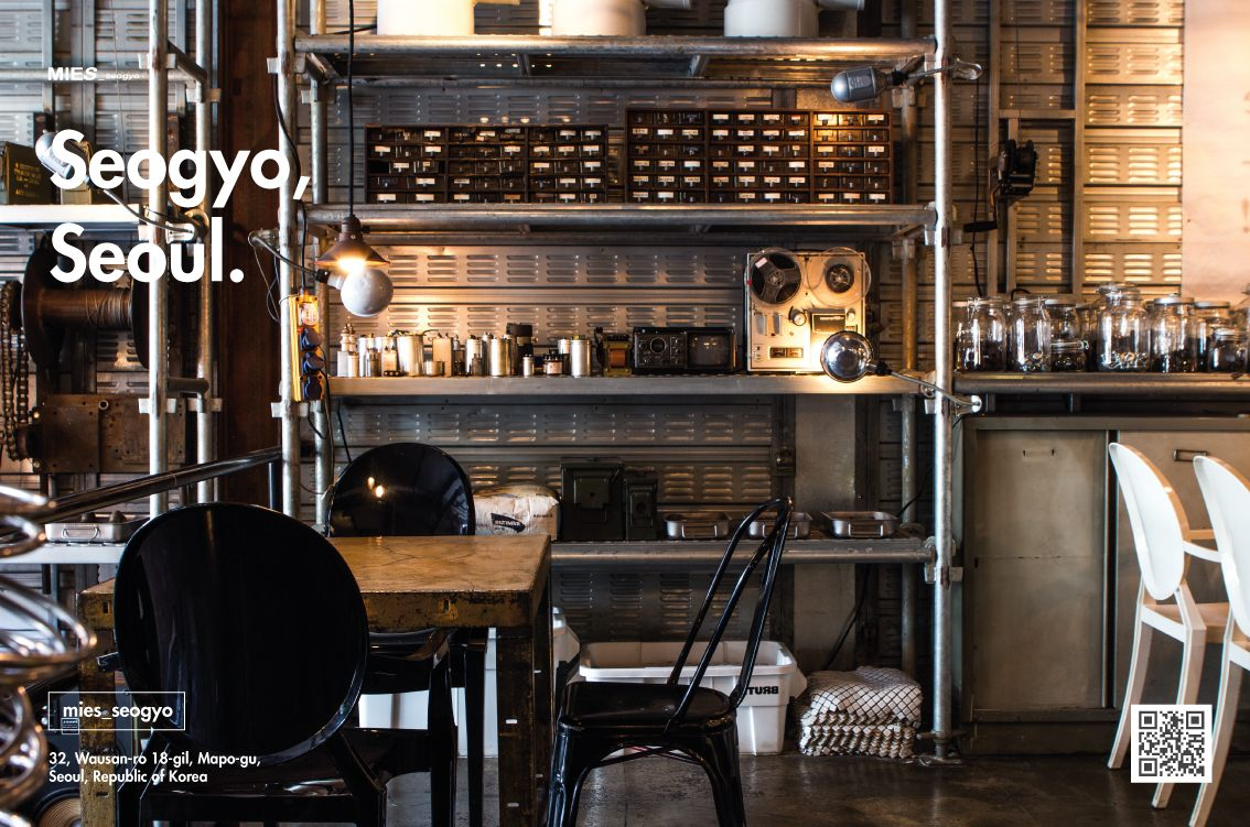 今天飽兒要來跟大家介紹一間飽兒在韓過念書的時候最最最愛的餐廳!就是在首爾有五間分店,在大邱,釜山,大田,京畿道也都有分店的MIES-container。