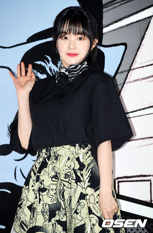# Red Velvet - IRENE
