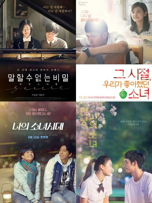 《不能說的秘密》、《那些年,我們一起追的女孩》、《我的少女時代》等等電影都是屬於純純的愛情故事,感覺韓國人都喜歡這種類型~~