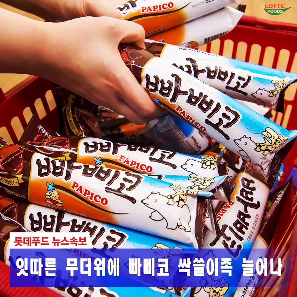 #8 樂天 PAPICO 販賣量:403億韓元