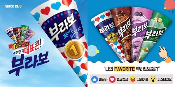 #7 海太 Bravo 販賣量:498億韓元