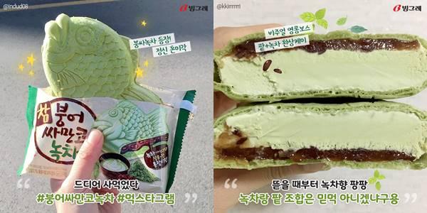 #4 Binggrae 鯽魚餅冰淇淋 販賣量:587億韓元