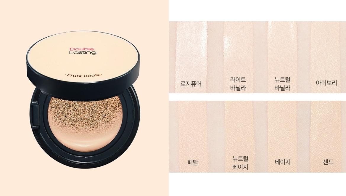 這款氣墊粉餅的同系列長效待肌超持妝粉底,在韓國本來就很有名,甚至還有平價雅詩蘭黛的稱號!做成氣墊之後更方便使用!而且色號也是相當多元喔~