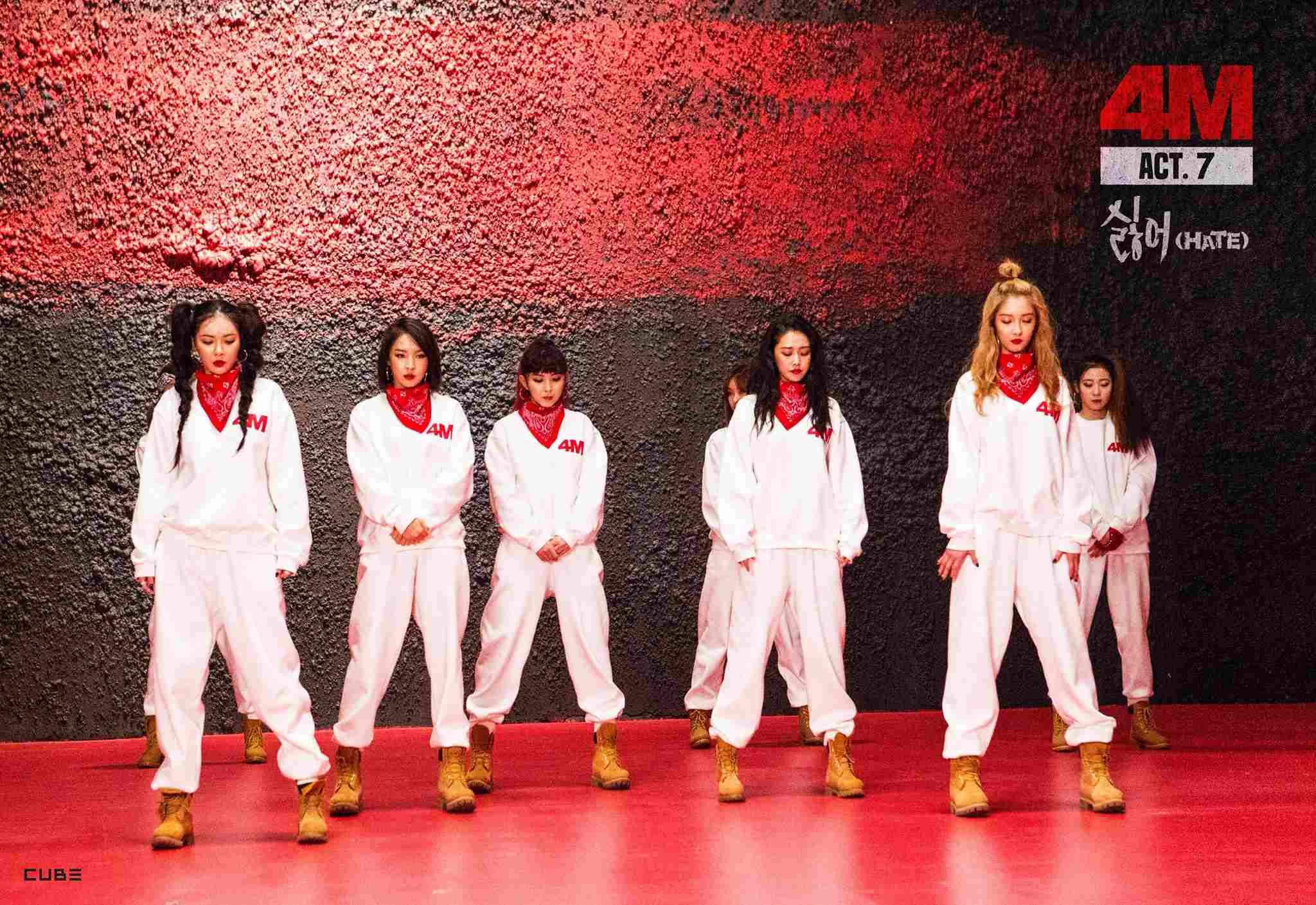 粉絲也擔心假如公司主捧全素妍的話,4minute事件有可能會再度重演,甚至有網友留言表示團體的名稱叫孩子們,在看完(G)I-DLE的表演舞蹈影後真的就是全素妍與孩子們...
