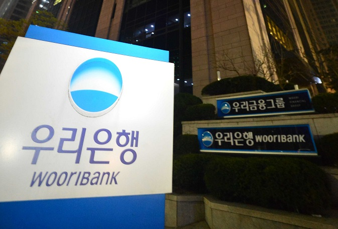 韓國友利銀行(우리은행)在5/5-5/7將停止所有交易,包含簽帳金融卡網路及實體店家的交易行為。